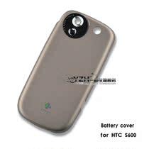 多普达 S600 电池盖 后盖 外壳 后壳 手机壳 原装正品 金槟色 价格:8.00