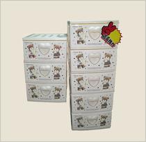特大号小熊5层组合式抽屉/多层整理柜/收纳箱/收纳盒/抽屉柜2835 价格:123.80