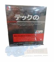 正品美琪核能抛光烫香水烫针对受损发质烫发不枯干优惠价清仓 价格:17.10
