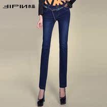 2013女装春装精品女裤小直筒裤铅笔裤牛仔裤子长裤大码衣品YP3103 价格:199.00