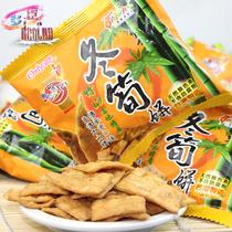 台湾竹山特产 海龙王 冬笋饼 进口零食品 香脆饼干 200克 2份包邮 价格:19.80