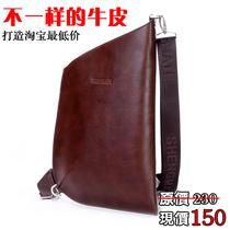 男包单肩包斜挎包休闲个性胸包单肩包韩版牛皮超薄时尚男士包包 价格:150.00
