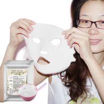美容院面膜泥茜丝珍珠软膜粉160克美白补水去黄紧致护肤正品 价格:12.80