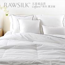 春秋薄被 包邮星级酒店蓬松空调被 棉被芯羽丝绒被子全棉双人被子 价格:312.55