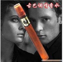 特价夫妻用品Cuba调情香水 男士必备泡妞助情吸引异性情趣香喷 价格:15.00