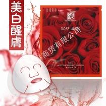 20片包邮 台湾正品 丹提面膜 丹缇/丹堤玫瑰面膜 美白去细纹 价格:2.50