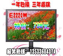 三星E2220W 三星22寸液晶显示器16:10 高清宽屏 价格:610.00