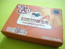 贝比拉比婴儿舒缓抗菌除螨尿布皂 LGH0384 买110克送110克 价格:12.00