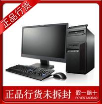 启天M4300 i7-2600 4G 1T HD6450-1G DVDRW DOS高端商用机 价格:6400.00