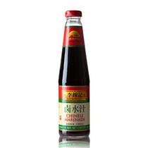 团购冲冠特惠李锦记 卤水汁410ml 轻松带来醇厚卤香 价格:10.00