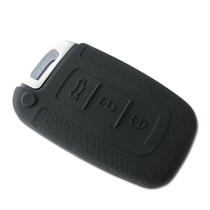 汽车遥控器硅胶钥匙包 专用现代索纳塔/索八/ix35/劳恩斯钥匙套 价格:19.60