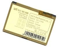 飞毛腿精品商务 摩托罗拉V6 MAXXV3 V3XX Pedl U3 BZ60 电池 价格:24.00