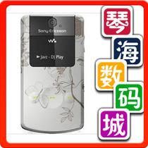 全新Sony Ericsson/索尼爱立信 W508 音乐手机 3g手机摇晃控制 价格:189.00