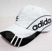 阿迪达斯帽子ADIDAS棒球帽遮阳帽男女透气速干网帽夏季薄款户外帽 价格:25.00