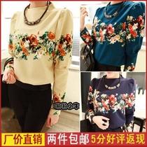 2013秋冬装韩版女装时尚欧美风格洋气花朵图案上衣T恤小衫 8680 价格:44.21