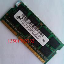 索尼:SONY Z15,Z17,VGN-TT13  2G DDR3 1066/1333 笔记本内存条 价格:110.00