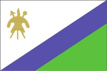 世界各国外国旗手挥旗团旗党旗串旗有货 8号莱索托国旗 价格:1.00