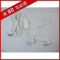 原装正品LG KP320 GR500 KP168手机耳机 耳塞 质保 不满意包退 价格:22.00