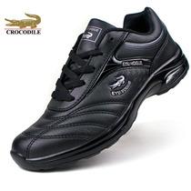 时尚鳄鱼跑鞋男 运动鞋男跑步鞋男正品旅游鞋男 秋款韩版单鞋特价 价格:98.00