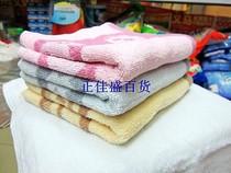 高档毛巾 华利全棉毛巾 纯棉面巾 成人毛巾 便宜又实用 33*76cm 价格:6.50