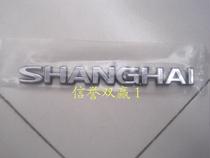 别克君威赛欧 GL8 后行李箱盖/尾门标牌 字牌 SHANGHAI 价格:21.00