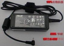 包邮全新华硕 U20 U20A U20G27A-SL笔记本电源适配器电脑充电器线 价格:55.00