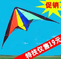 潍坊风筝 双线特技风筝 鹏程品牌 1.4米复线运动风筝初学者专用 价格:19.00