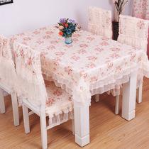 包邮餐桌布蕾丝桌布台布欧式田园餐桌椅套布艺椅套椅垫茶几布套装 价格:20.93