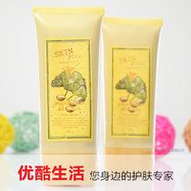 韩国正品Skin food银杏绿茶三重功效BB霜裸妆霜/隔离遮瑕打底/50G 价格:48.00