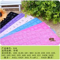 华硕A43 A42J K43 K42J X42J X401A X401U X402C ul80键盘保护膜 价格:6.00