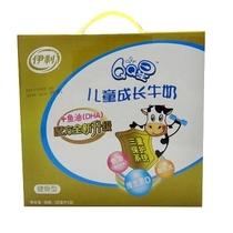 伊利qq星儿童奶(健固型)125ML*20江浙沪两箱包邮。史上最低价格 价格:39.99