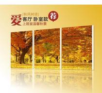 【柠檬树】[秋风树语]客厅装饰画 卧室三联无框画 壁画 [LM082WK 价格:5.00