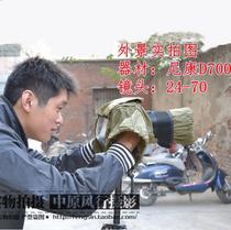 正品赛富图 单反防雨罩 防水罩 相机防水套 相机防雨套 单反雨衣 价格:125.00