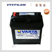 奥德赛雅阁起亚电瓶蓄电池正品瓦尔塔70D23L/12V60Ah 价格:700.00