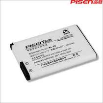 品胜 诺基亚BL-5C 1050 6700 N72 N91 C2-00 C1-02手机电池 价格:28.00