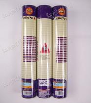 正品航宇HANGYU羽毛球 比赛2号 比赛二号 专业比赛用球稳定耐打 价格:67.00