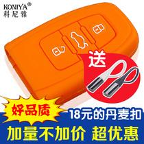 科尼雅 奥迪A3 A5 A6L Q3 Q5 Q7 A4L TT Q3硅胶钥匙套 奥迪钥匙包 价格:18.00