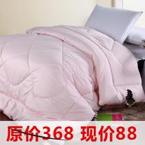 被子 冬被 大豆被双人 加厚  亲肤棉被 BX-003 被芯加厚 清仓特价 价格:98.00
