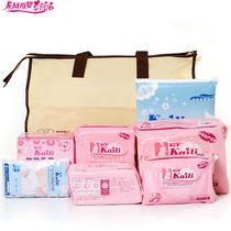 开丽孕妇待产包 孕产妇用品卫生巾入院必备套装 产后月子包8件套 价格:99.00