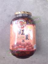 高岛红茶茶 高岛蜂蜜红枣茶 1150g (味道非常不错呦)-破损包赔 价格:46.00