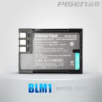品胜 奥林巴斯E500 E520 E-1 E-30 BLM1相机电池 价格:85.00