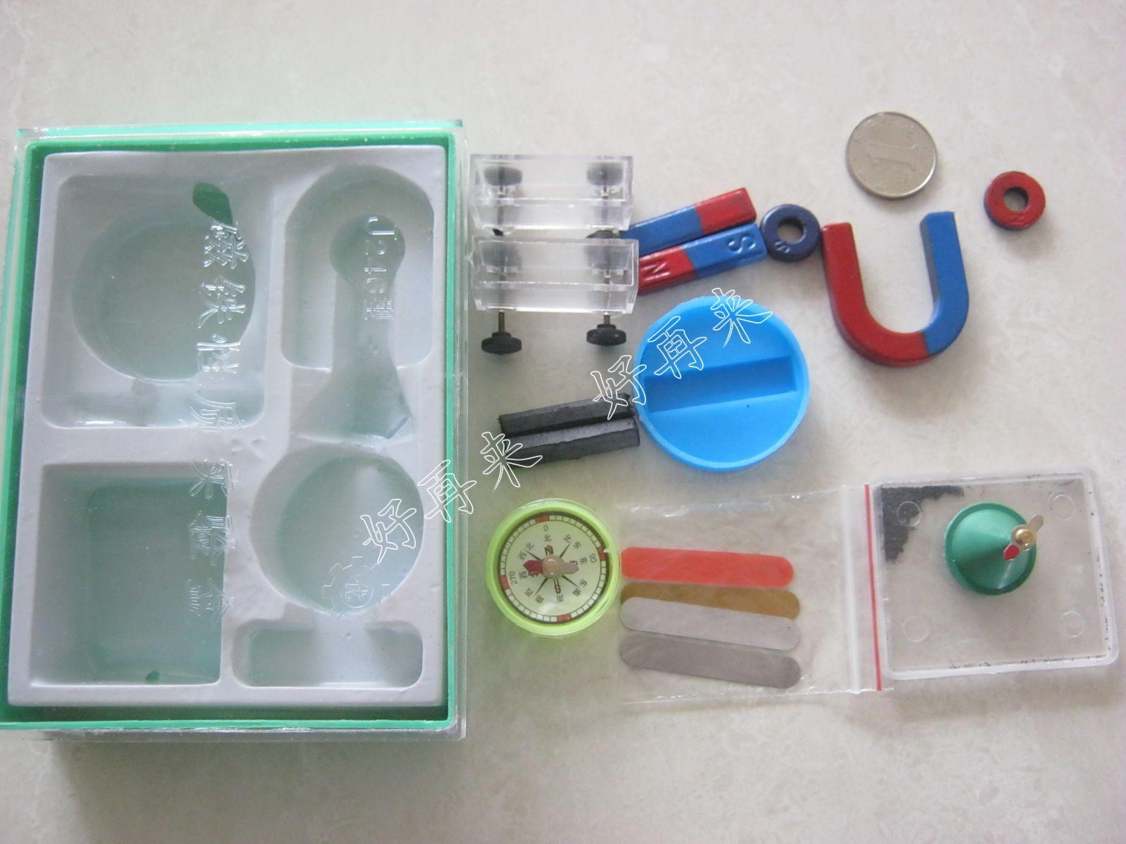 磁铁性质实验盒 探究磁铁性质实验器 磁学实验盒 条形磁铁等 价格:18.00