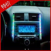 车精品牌音响节奏灯 七彩闪动LED音乐灯氛围灯 声控灯 车内装饰灯 价格:31.00