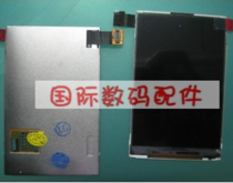 全新台产 LG GT540 显示屏 液晶屏 手机屏幕 LCD 内屏(有现货) 价格:40.00