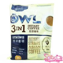 1包全国包邮 新加坡OWL猫头鹰特浓三合一速溶咖啡700(750)g 35包 价格:40.80