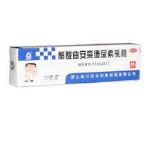 渤海 醋酸曲安奈德尿素乳膏10g 用于扁平苔癣的对症治疗 价格:1.90
