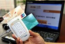 支付通 超级盾 手机通用POS机 信用卡刷卡器 家用pos机 个人pos机 价格:188.00