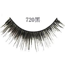 【专业批发】北川景子写真 拍戏专用款假睫毛 柔软棉线梗720黑 价格:22.00