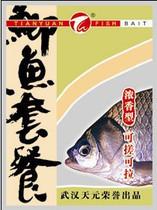 武汉天元/千川 鲫鱼套餐 浓香型 120g 鱼饵料 价格:3.35