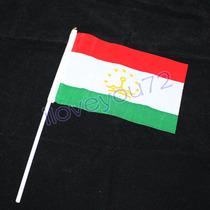 8号塔吉克斯坦国旗  可定做各种规格旗帜串旗万国旗党旗团旗有售 价格:1.00